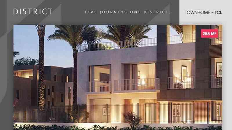 District Five New Cairo MARAKEZ District 5 Compound-كمبوند-مراكز-التجمع-ماراكز-التجمع-ديستريك