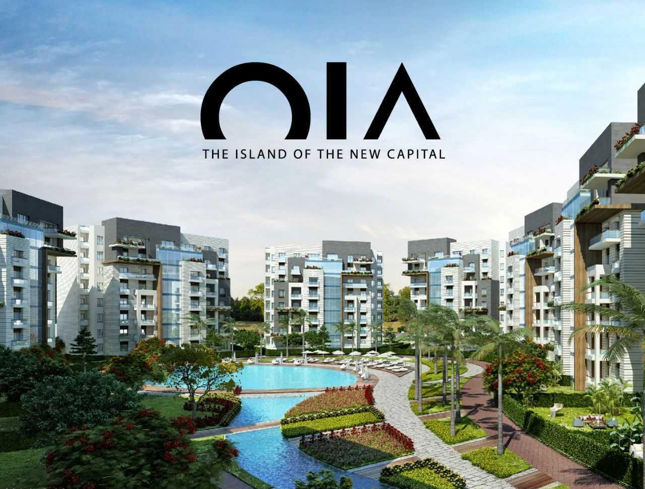 Oia New Capital Residences By Edge Holding-كمبوند-أويا-ايدج-العاصمة-الإدارية-الجديدة-شركة-إيدج-هولدينج