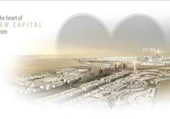 Sorouh New Capital Entrada New Capital Residences