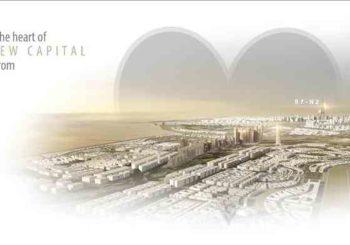 Sorouh New Capital Entrada New Capital Residences
