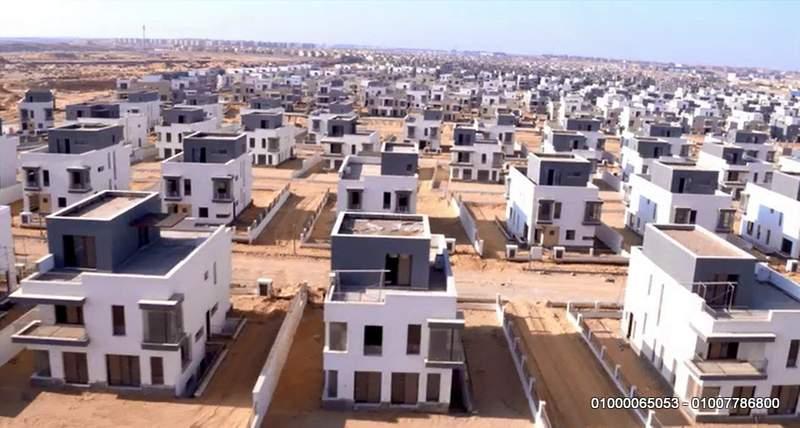 Villette SODIC New Cairo