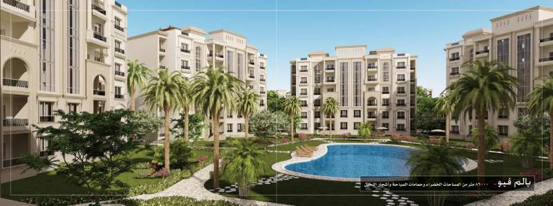 Palm View Compound Residence 6th Of October City Pyramisa Egypt